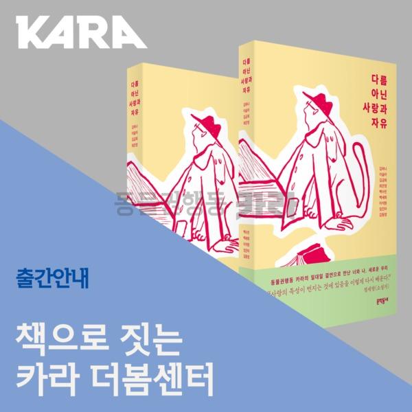 [카드뉴스] 책으로짓는카라더봄센터 [사진그림류]