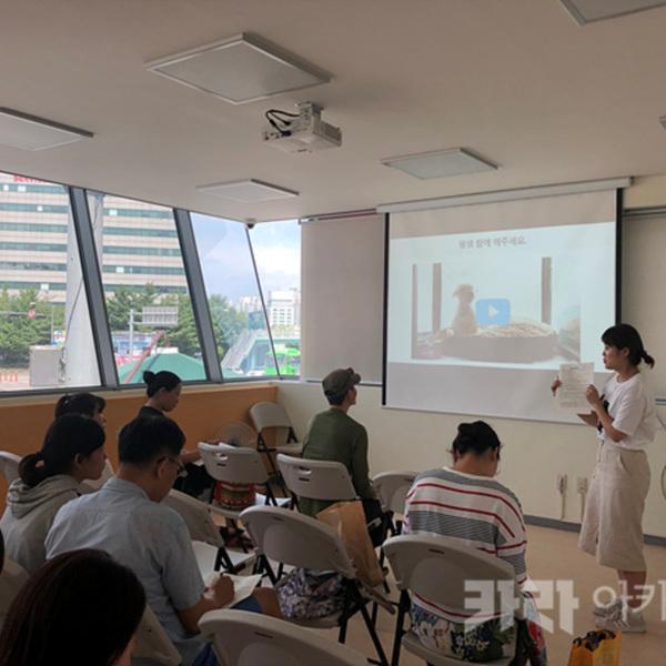 반려견 돌봄문화 시민학교 2기 [사진그림류]