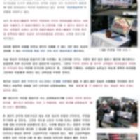애니멀 매거진 제14호 : 환경스페셜 - 방송은 무엇으로 사는가? [문서류]