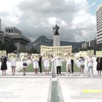 2010 '친구를 잡아먹지 맙시다' 개식용 반대 캠페인 현장 [사진그림류]