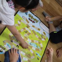 유아 동물보호교육프로그램 개발 사업 : 찾아가는 동물보호교육 [사진그림류]