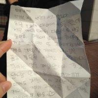 찾아가는 동물보호교육 수업을 들은 한 학생의 손편지 [사진그림류]