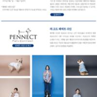 페넥트캠페인 홍보 포스터 [사진그림류]