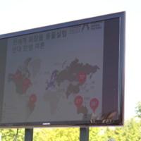 제2회 동물실험반대 엑스포 현장 [사진그림류]