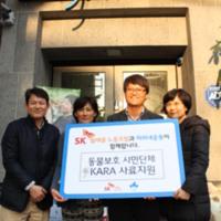 SK텔레콤 노동조합과 미리내운동 사료지원 모습 [사진그림류]