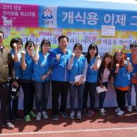성남시 반려동물 페스티벌 개식용 이제 그만' 캠페인 부스 모습 [사진그림류]