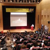 개식용 종식을 위한 국제 컨퍼런스 현장 [사진그림류]