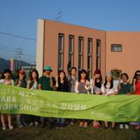 2014 제2기 동물보호교육 강사양성 워크숍 현장 [사진그림류]