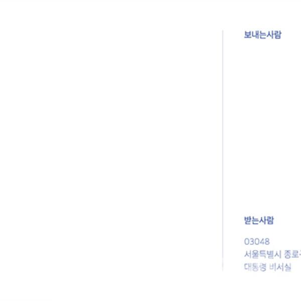 (엽서) 개식용종식대집회(뒤) [사진그림류]