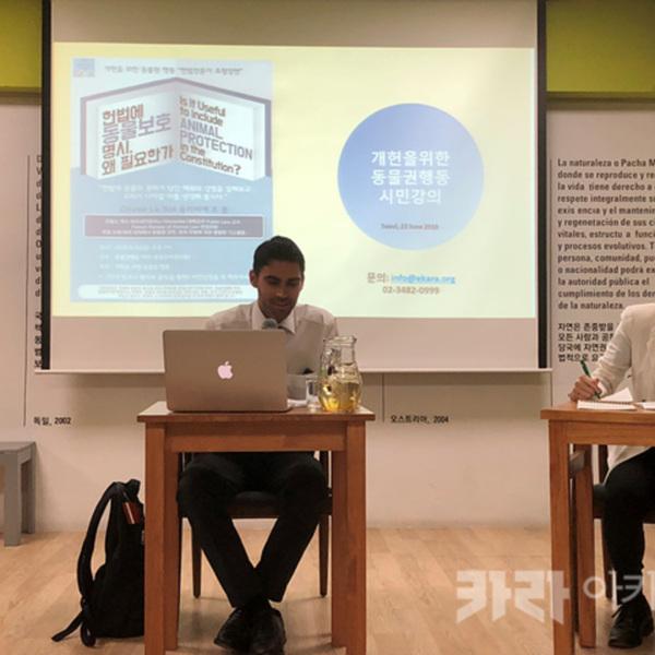 개헌동동 올리비에 교수 강의 [사진그림류]