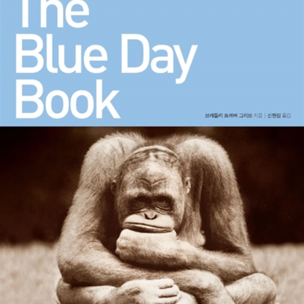 (The)Blue Day Book [동물도서]