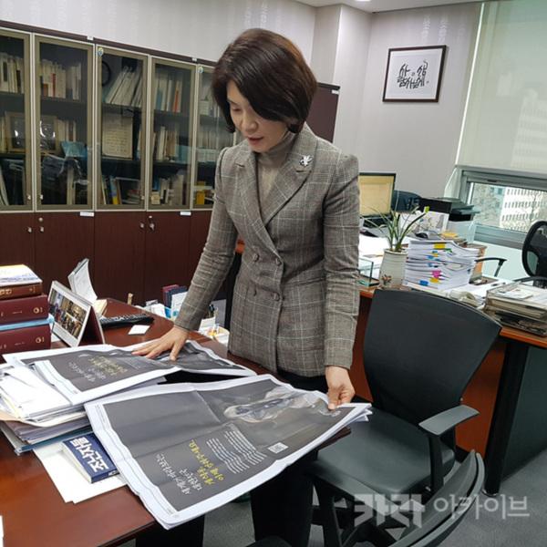 숨기지말개 국회의원실 방문 한정애 박홍근 [사진그림류]