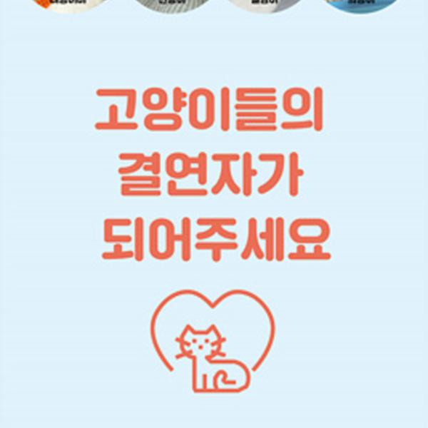 (현수막) 궁디팡팡페스티벌 좌 [사진그림류]