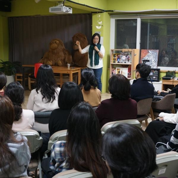 [2019.03.07] 고돌북스 생명토크 <사랑할까, 먹을까>