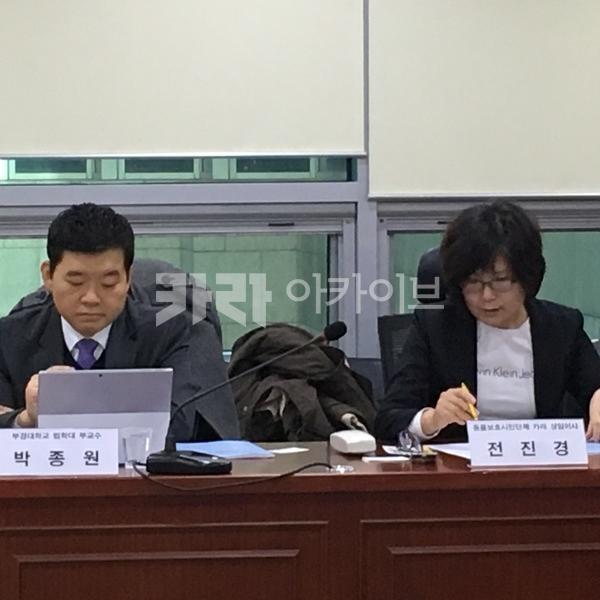 헌법 인간과 동물 환경을 담다(환경권 개헌 토론회) [사진그림류]