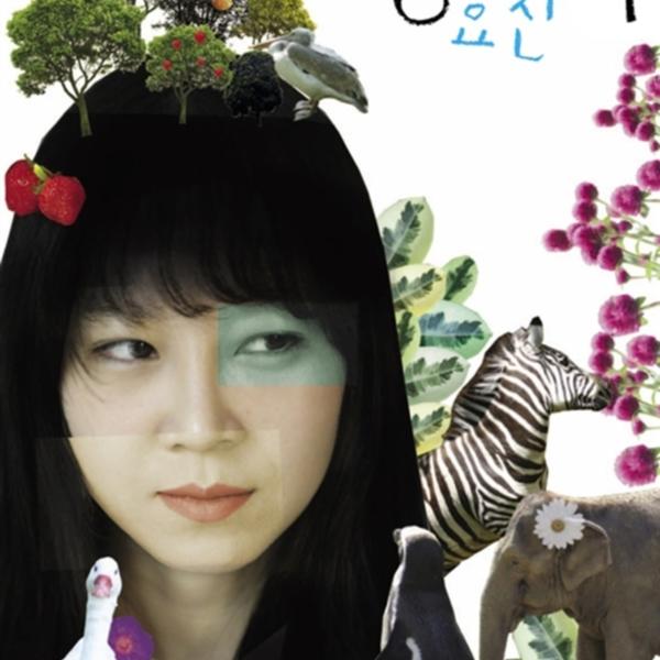 공효진책 [동물도서]