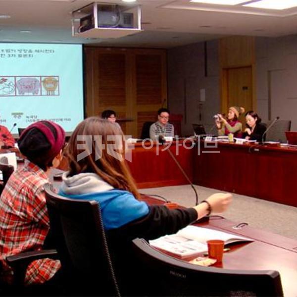 동물보호법 개정을 위한 제3차 토론회 현장 [사진그림류]