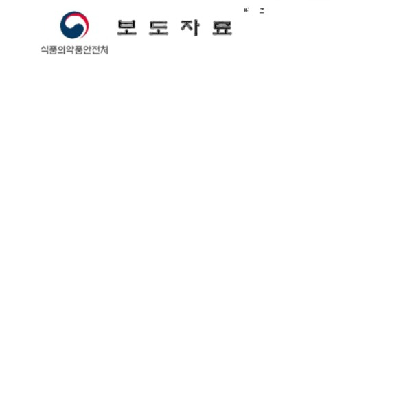 (보도자료) 달걀 사육환경 표시제 도입 정부 자료 [문서류]