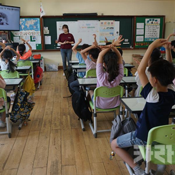 동물친화적학교만들기 콘테스트 수상학급 찾교육(공연초등학교) [사진그림류]