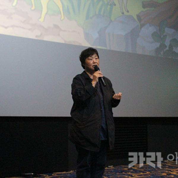 제1회 카라 동물영화제 GV(언더독) [사진그림류]