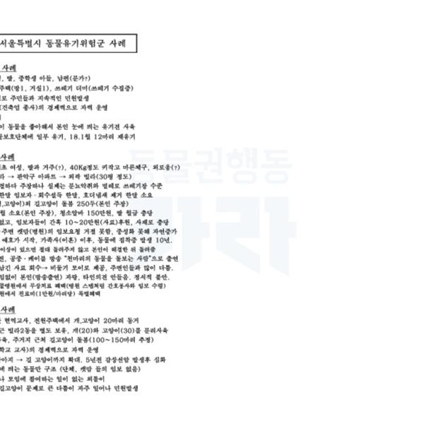토론 김문선(서울시) [문서류]