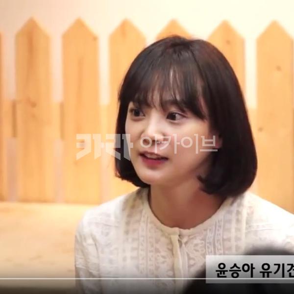 2014 영카라 프로그램 열 번째 교육 - 윤승아 배우와 동물보호이야기 [사진그림류]