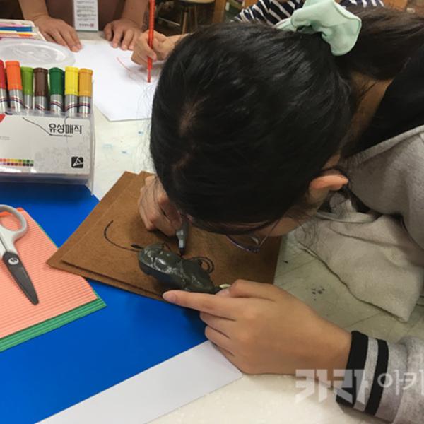 한빛맹학교 동물권 교육 [사진그림류]