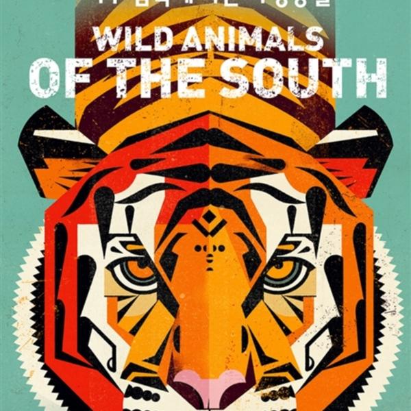 지구 남쪽에 사는 야생동물 : 세상에서 가장 아름답고 환상적인 동물 그림책! [동물도서]