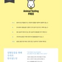 제1회 유기동물 후원마켓 보드 [사진그림류]