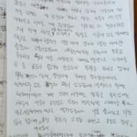 조수미 자필편지 [문서류]