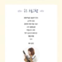 2015 카라회원 친목의 날 숨숨페스티벌 안내장 2 [사진그림류]