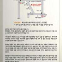 2011 카라 후원파티 안내 [사진그림류]