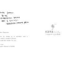 책 : 동물 홀로코스트 : 저자에게 보내는 카라의 감사메일 [문서류]