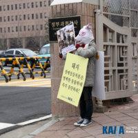 구제역 살처분 관련 릴레이 1인 시위 현장2 [사진그림류]