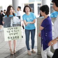 초복 복날캠페인 '복날의 눈물' 현장 [사진그림류]