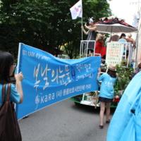 중복 복날캠페인 '복날의 눈물' : 한국실험예술제 현장 [사진그림류]