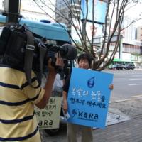 말복 복날캠페인 '복날의 눈물' : 한국실험예술제 현장 [사진그림류]