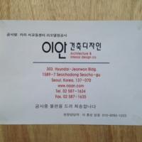 2014 카라 임시총회 현장 [사진그림류]