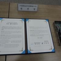 서울시 길고양이 공원급식소 운영 협약식 현장 [사진그림류]