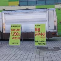 원숭이학교 쇼공연 반대 기자회견 현장 [사진그림류]