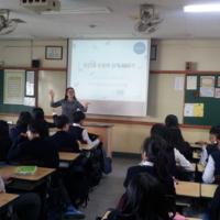2013 찾아가는 동물보호교육 현장 : 대왕중학교 [사진그림류]