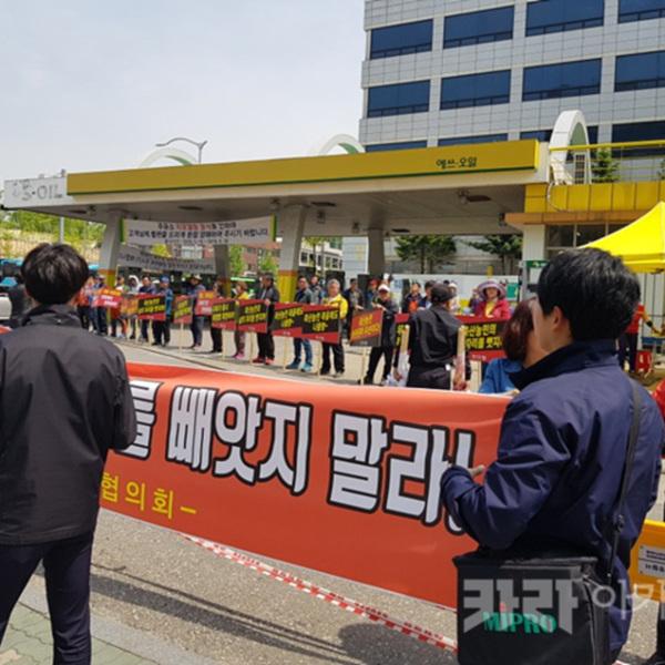 한국육견단체협의회 집회 [사진그림류]