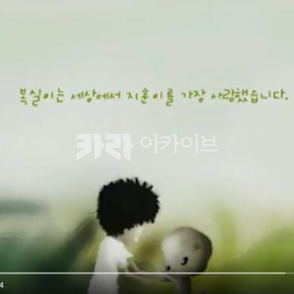 복실이 이야기 애니메이션 [영상음성류]