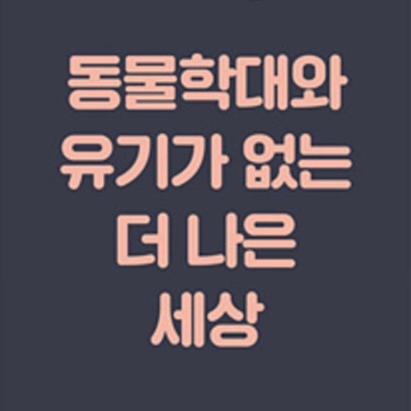 (현수막) 숨숨페스티벌 [사진그림류]