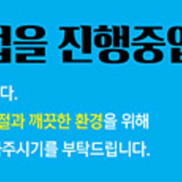 (현수막) 길고양이 중성화사업 [사진그림류]