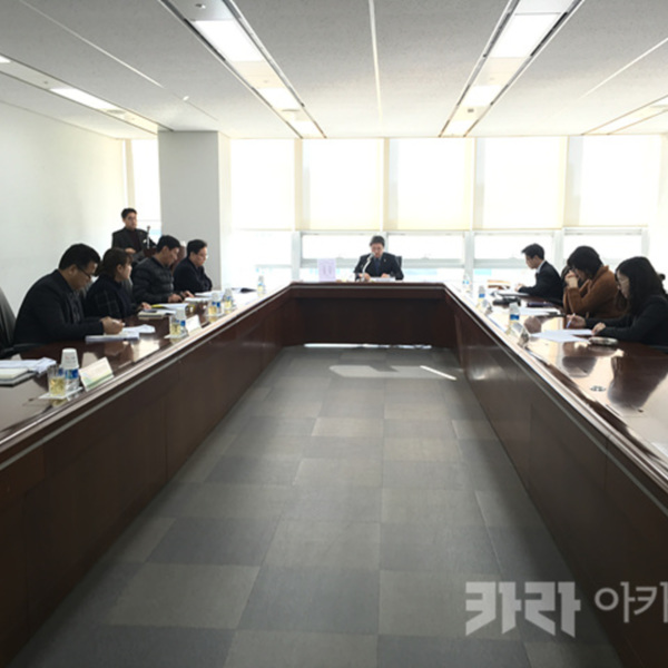 성남시청 모란시장TF 회의 [사진그림류]