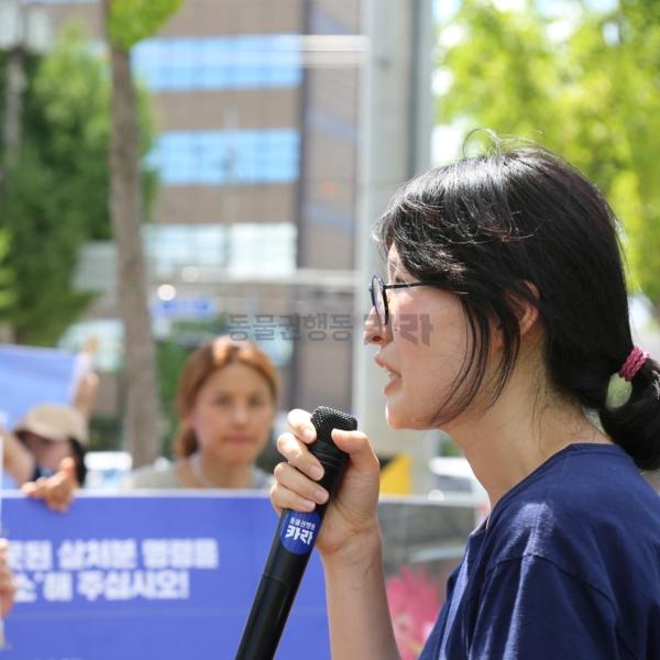참사랑동물복지농장 익산시청 기자회견 [사진그림류]