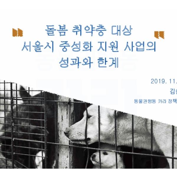 [발표] 성과보고 심포지엄 [문서류]