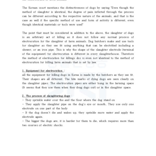일반적인 개 전기도살 프로세스와 농장동물 전살과의 차이점(영문) [문서류]