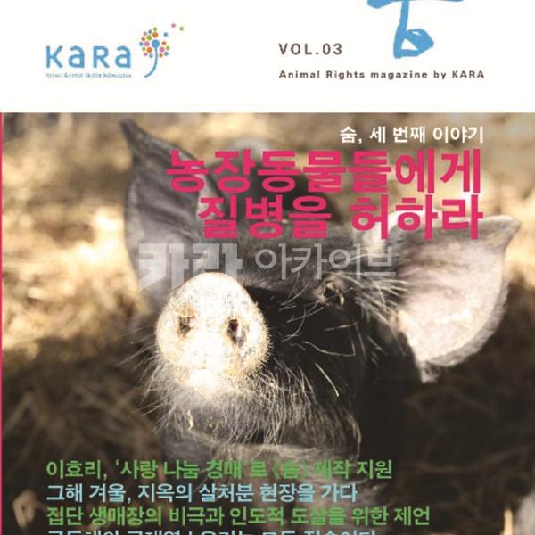 KARA-2003.pdf